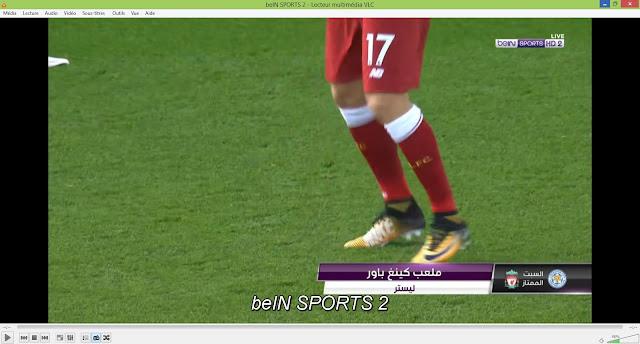 قناة Bein Sports hd2