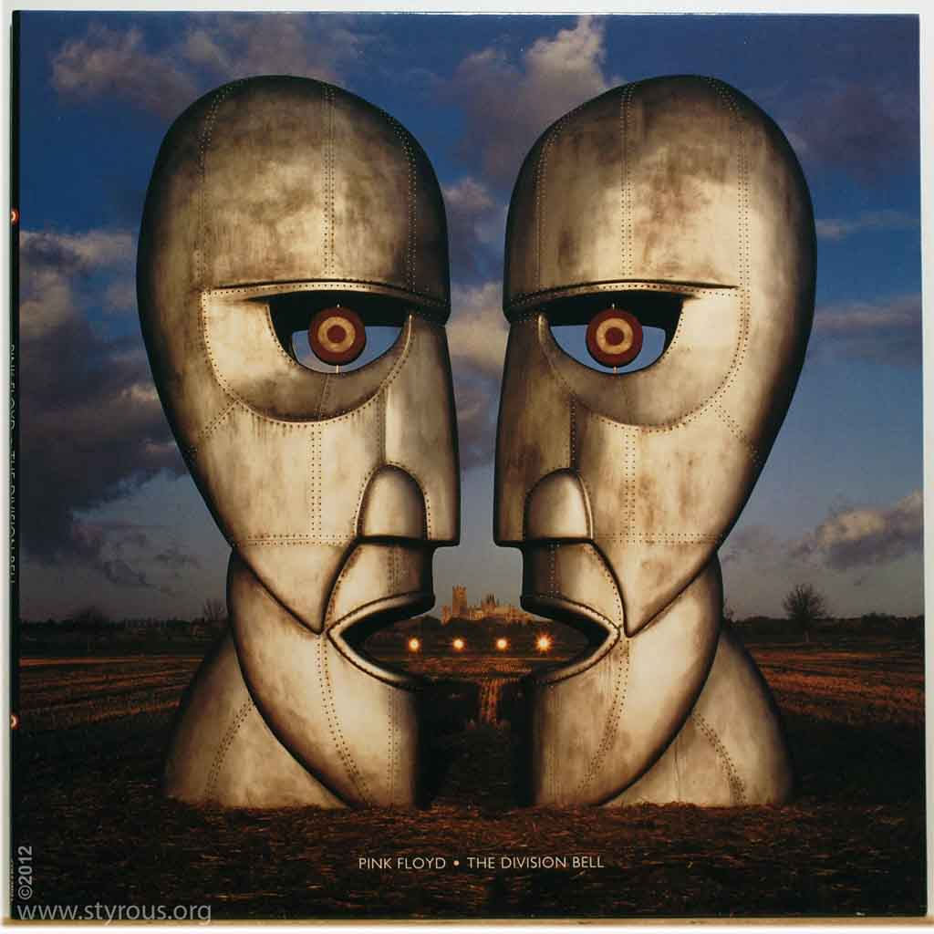 The Vinyl Lp Vault Pink Floyd The Division Bell Lp
