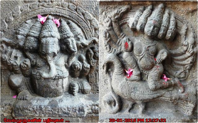 Pancha Muga Ganapathi