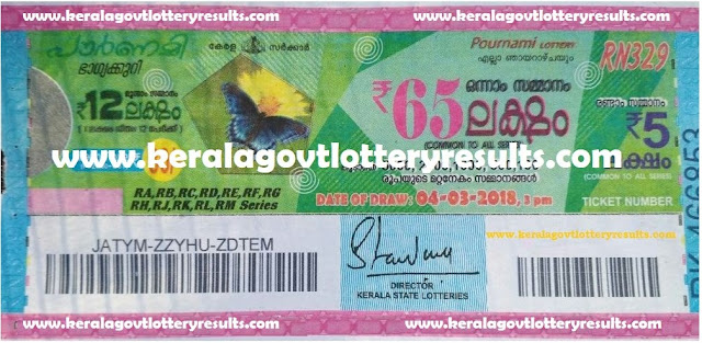 Pournami RN 329 Lottery 4.03.2018 draw will be held at 3.00 PM every Sunday. Kerala lottery result today