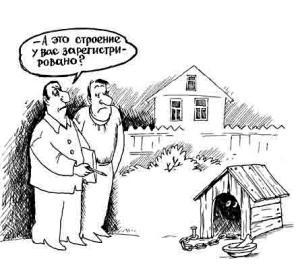 Надо ли платить налог за недостроенную недвижимость