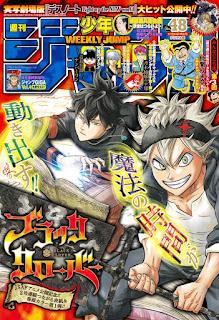 [雑誌] 週刊少年ジャンプ 2016年48号 [Weekly Shonen Jump 2016 48], manga, download, free