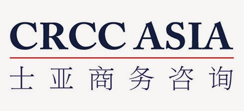 CRCC Asia China Internship Program and Jobs