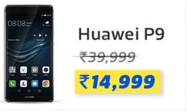Huawei P9 | 3GB RAM + 32 GB ROM @ ₹14,999/- + 10% Instant Discount on SBI Debit & Credit Cards