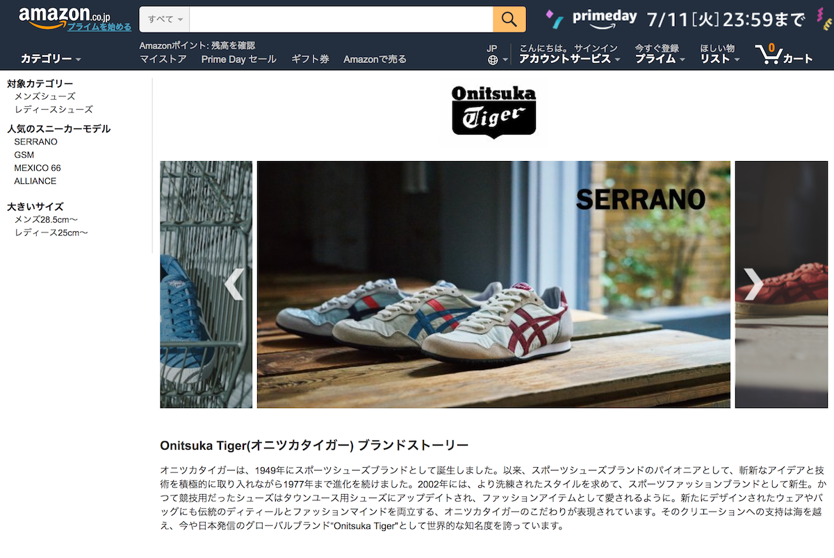 Amazon.co.jp: Onitsuka Tiger(オニツカタイガー)