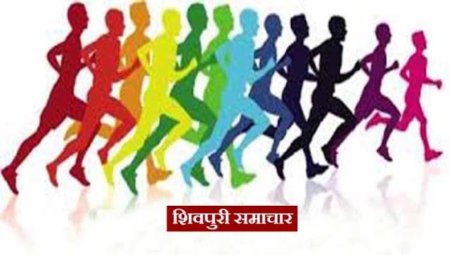 विजय दिवस के अवसर पर मिनी मैराथन दौड़ आज | Shivpuri News
