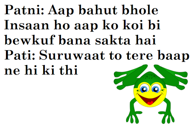Bhola Pati-Latest Hindi Jokes