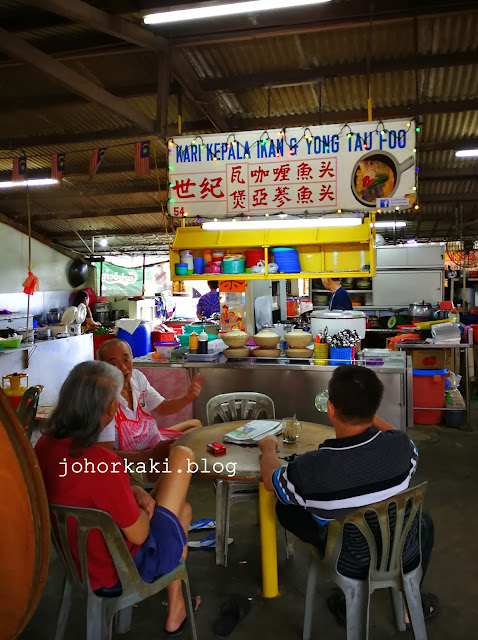 Johor-Century-Curry-Fish-Head-世紀咖哩魚頭