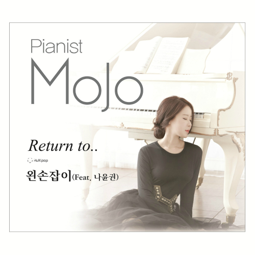 MOJO – Return To.. – EP