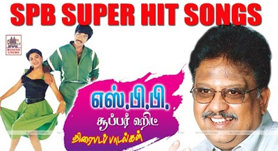 SPB Golden Hits Tamil Songs