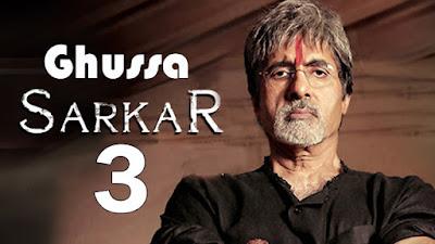 Gussa Song Lyrics - Sukhwinder Singh, Amitabh | Sarkar 3
