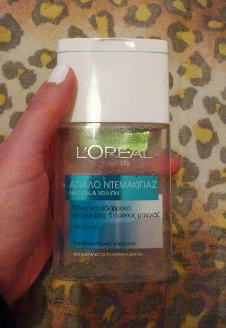 loreal ντεμακιγιάζ ματιών