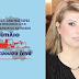 Η Ιωάννα Καλλιάνου υποψήφια με το συνδυασμό του Παναγιώτη Αναγνωσταρά
