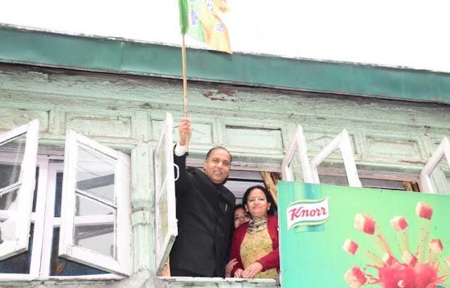 जयराम ने छोटा शिमला से किया मेरा परिवार भाजपा परिवार का शुभारंभ #Mera Parivar Bhajapa Parivar