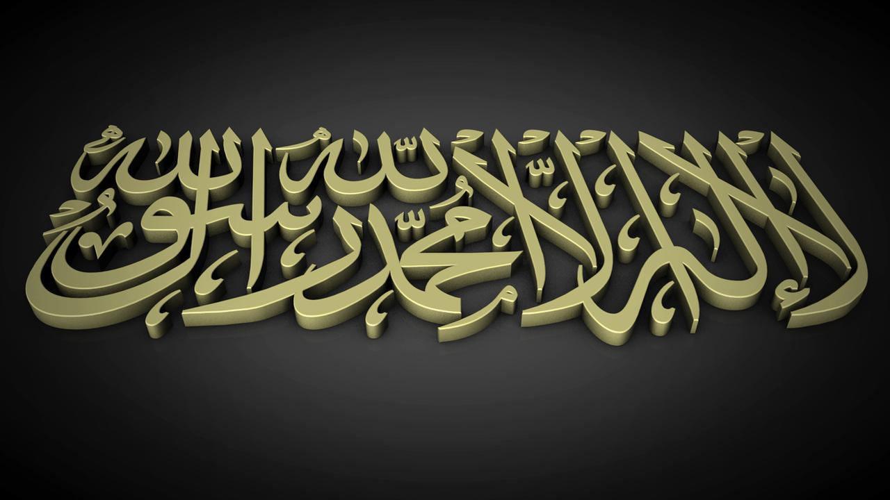 Kumpulan Kaligrafi Lailahaillallah Fiqihmuslim Com