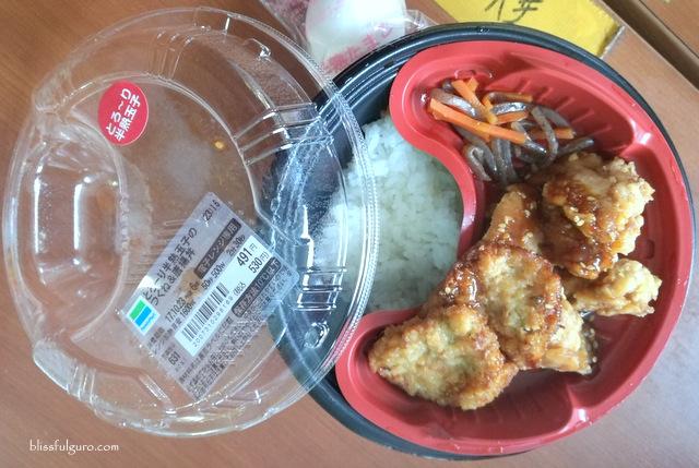 Tokyo Japan Cheap Food