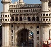 हैदराबाद की राजधानी क्या है | Hyderabad Ki Rajdhani
