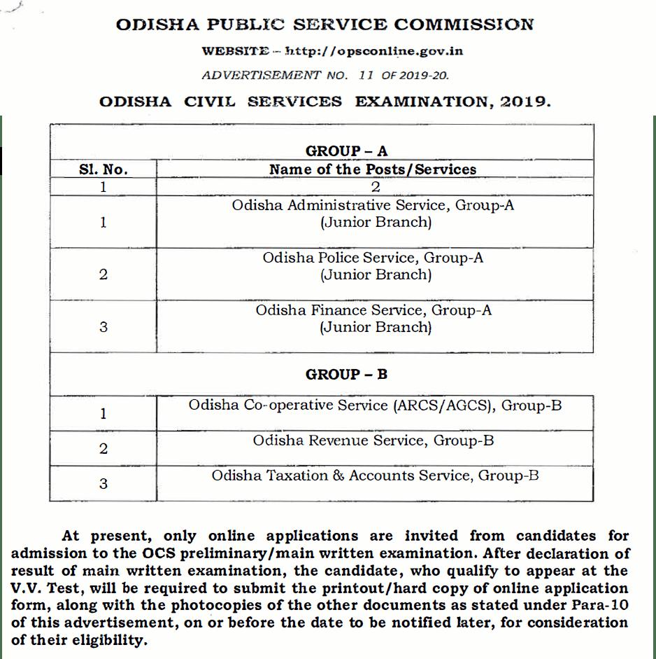 Odisha Civil Services Examination, 2019