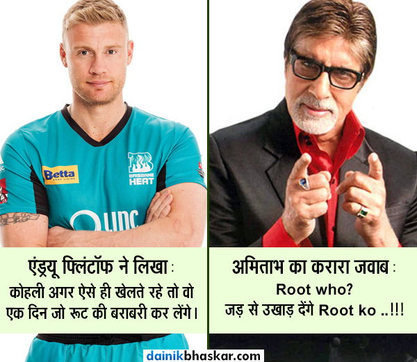 Big B takes on former England cricketer Andrew Flintoff on Twitter