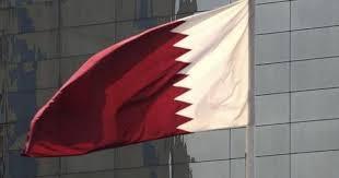 صور علم دولة قطر