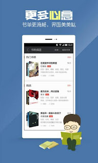 Free Download Latest 2016 Version of 葫芦侠修改器 Huluxia APK For Android And Tablet