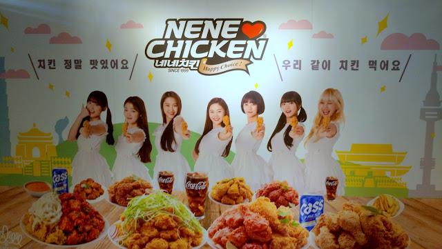 台北 NeNe Chicken 네네치킨