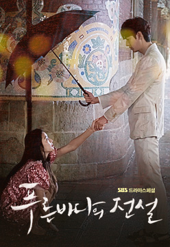 drama legend of the blue sea