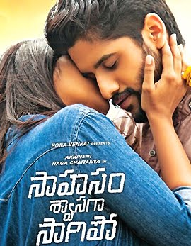 Sahasam Swasaga Sagipo 2016 Dual Audio 720p UNCUT HDRip [ Hindi + Telugu] ESubs Free Download