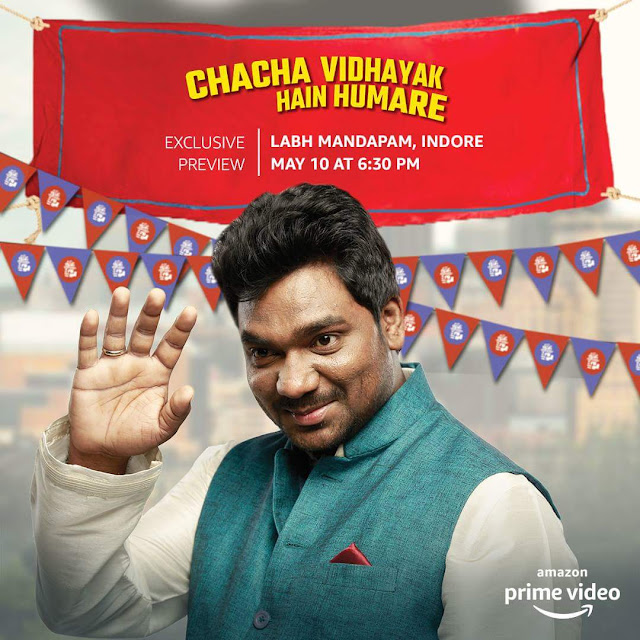 'Chacha Vidhayak Hain Humare' Web Series on Amazon Prime Plot Wiki,Cast,Watch Online,YouTube