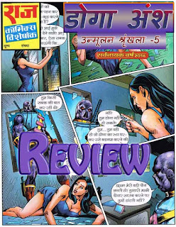 Review Doga Ansh Pic 3