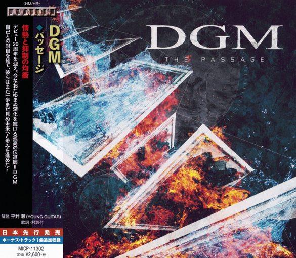 DGM - The Passage [Japanese Edition +1] (2016) full