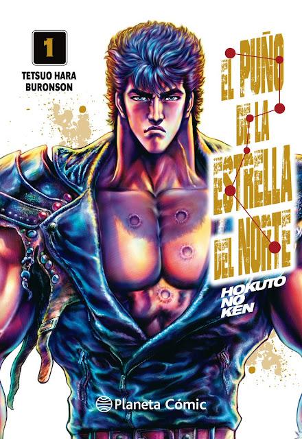portada provisional del primer número de su nueva edición de la mítica obra El Puño de la Estrella del Norte (Hokuto no Ken)