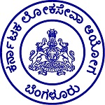 Karnataka Public Service Commission, Bangalore Recruitment for Librarian and Assistant Librarian: Last Date-22/04/2019