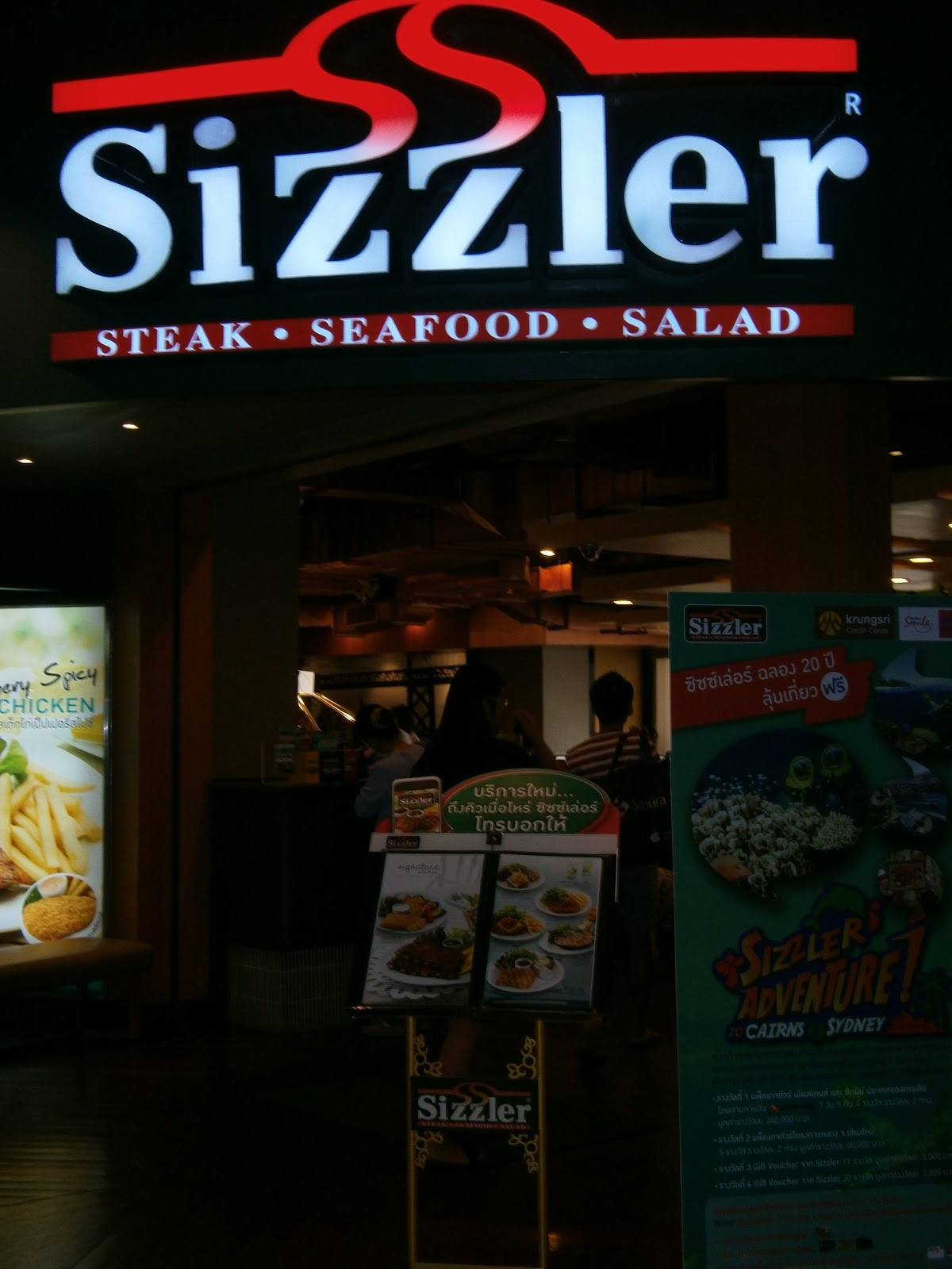 picture relating to Sizzler Coupons Printable named Sizzler all by yourself can try to eat selling price : Educate code coupon