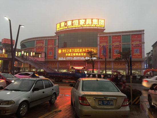 Lubuk Perabot Murah di Lecong, Fooshan China
