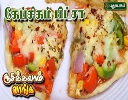 Rusikkalam Vanga 24-05-2017 Puthuyugam Tv