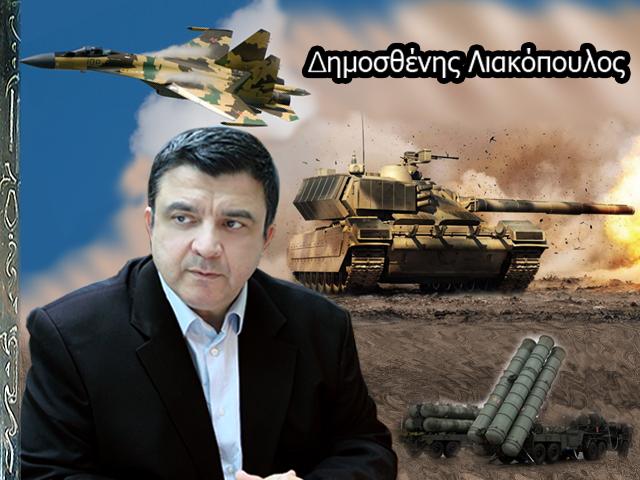 Έλληνες !!! Δεν θα απογοητευτούμε και δεν θα επιτρέψουμε την δημιουργία του «μεγάλου» μακεδονικού κράτους, ούτε την δημιουργία αυτόνομων περιφερειών στην Ελλάδα.