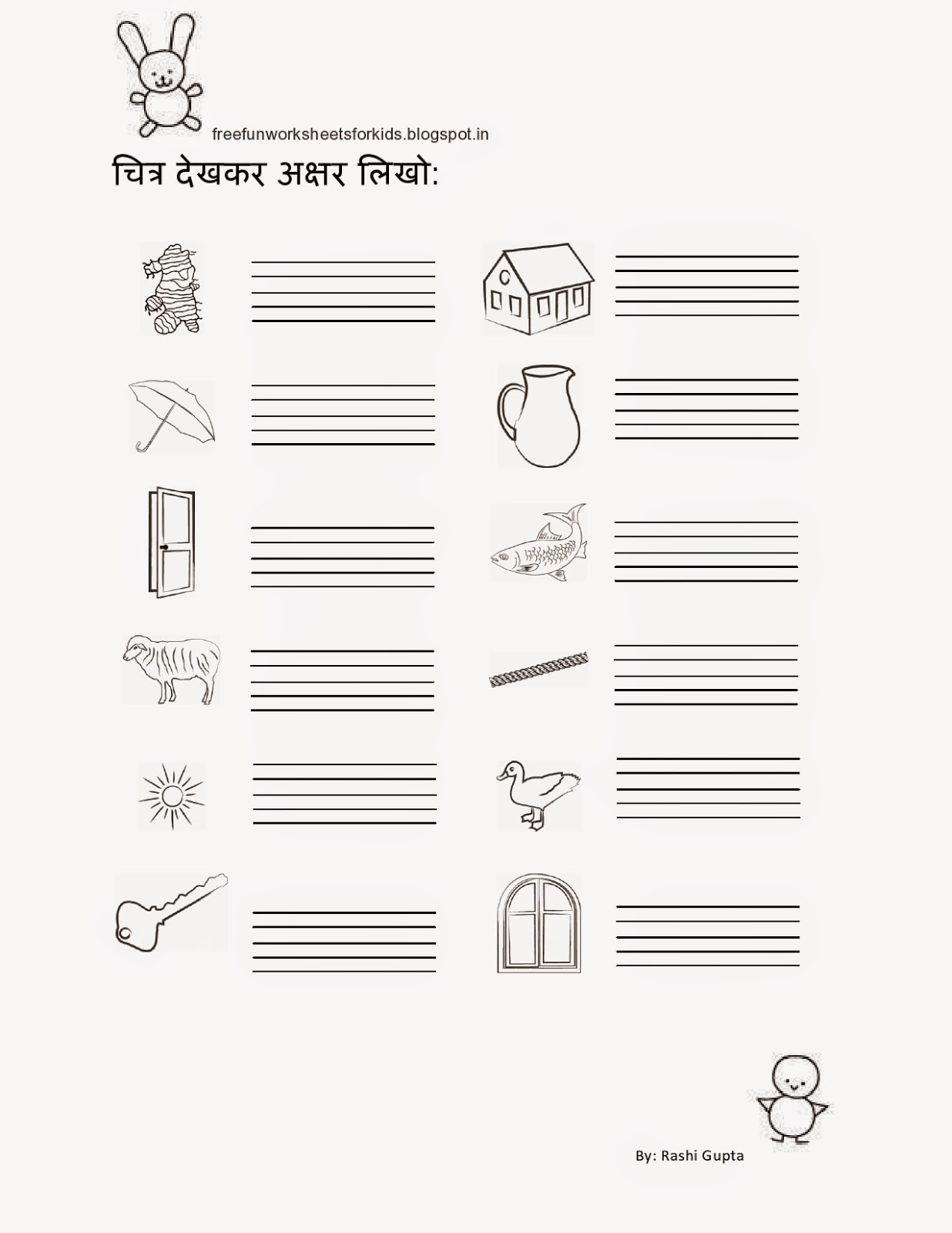Worksheet In Hindi For Class 2