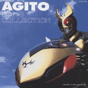 Kamen Rider Agito Song Collection ~ Zekozimo
