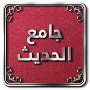https://www.alrahiq.com/