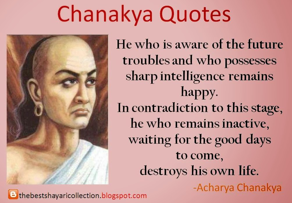 chankya quotes neeti - Be active and flexible to change hd wallpaper
