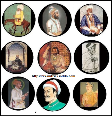 अकबर के नवरत्न (Nine Gems of Akbar) - Akbar Ke Nav Ratan