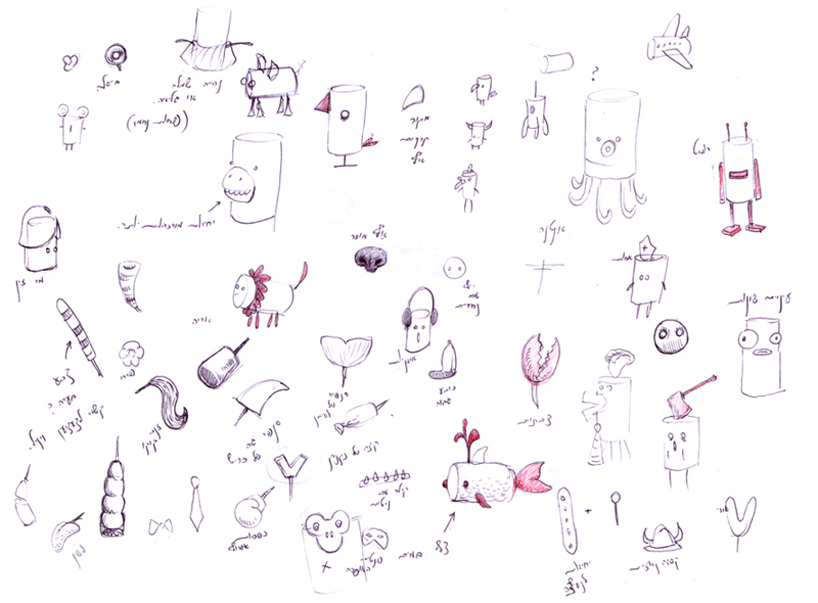 Boceto o dibujo para diseñar algo