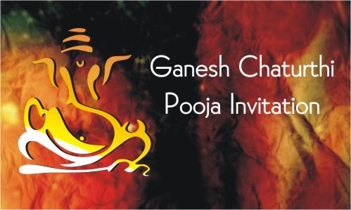 Ganesh-Chaturthi-Invitation-Cards-2016-Messages-Sms-Wishes-Quotes-Images-Hindi-Marathi-Font