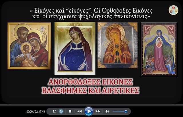 http://agioskyprianos.org/files/videos/synaxi_c.mp4