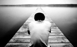 Consulta psicologica para depressão em SP
