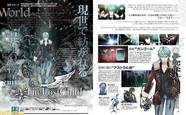 Se anuncia The Lost Child para Playstation Vita y PS4