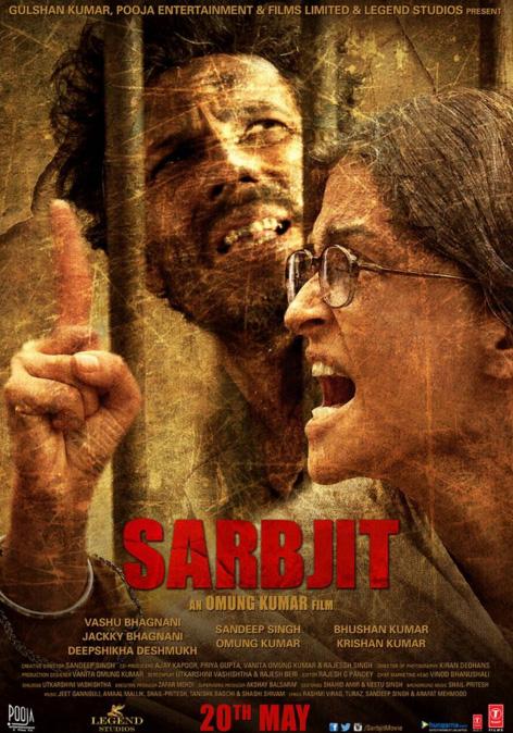 Sarbjit (Film)