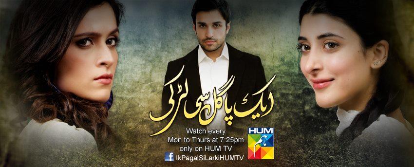 hum tv drama online