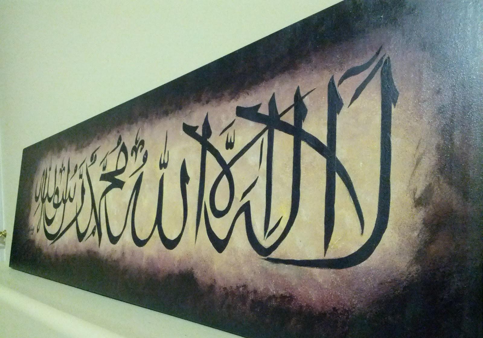 La ilaha illallah muhammadur rasulullah beautiful calligraphy islamic wallpapers kaaba - La ilaha illallah hd wallpaper ...